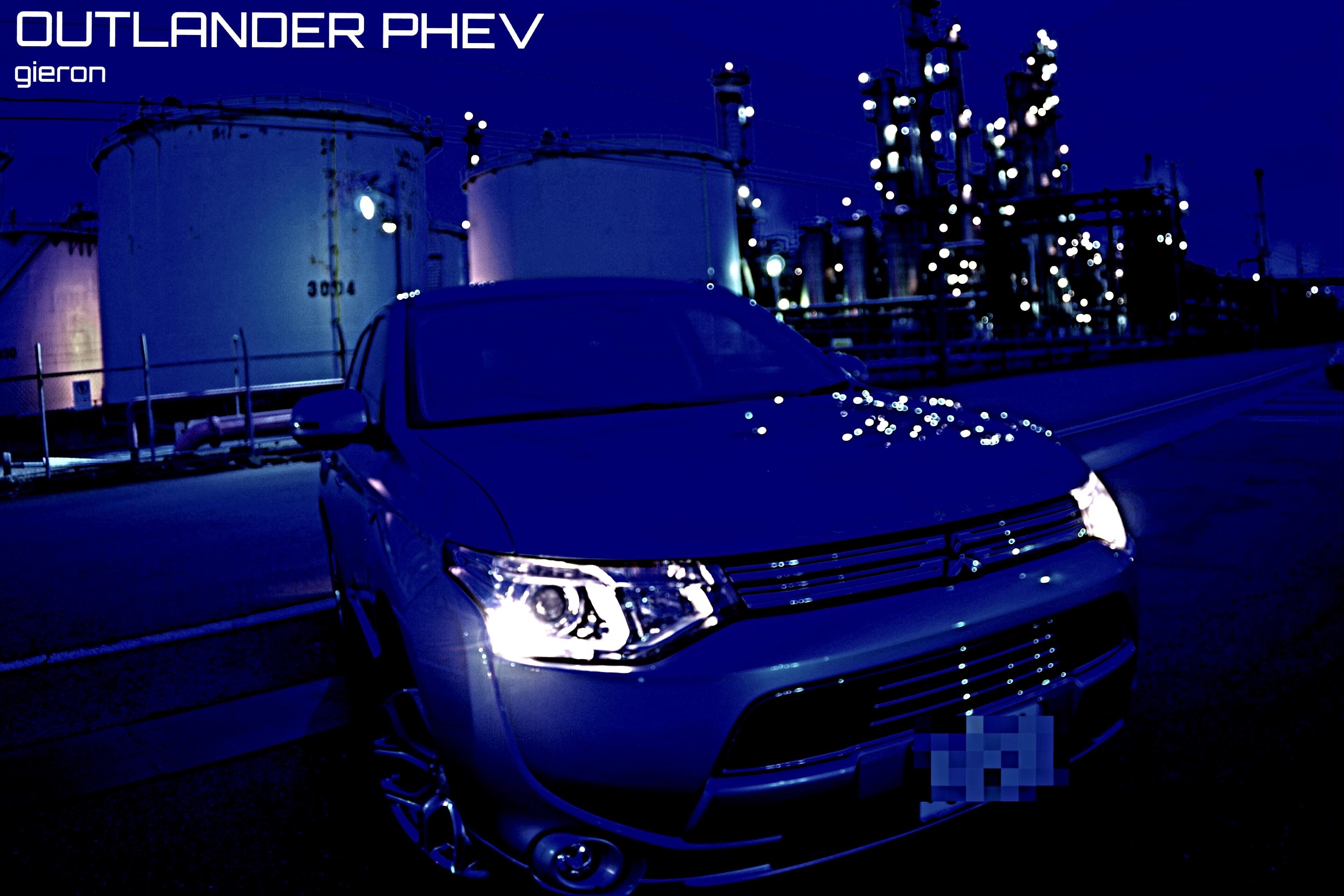 Mitsubishi outlander phev. At factory