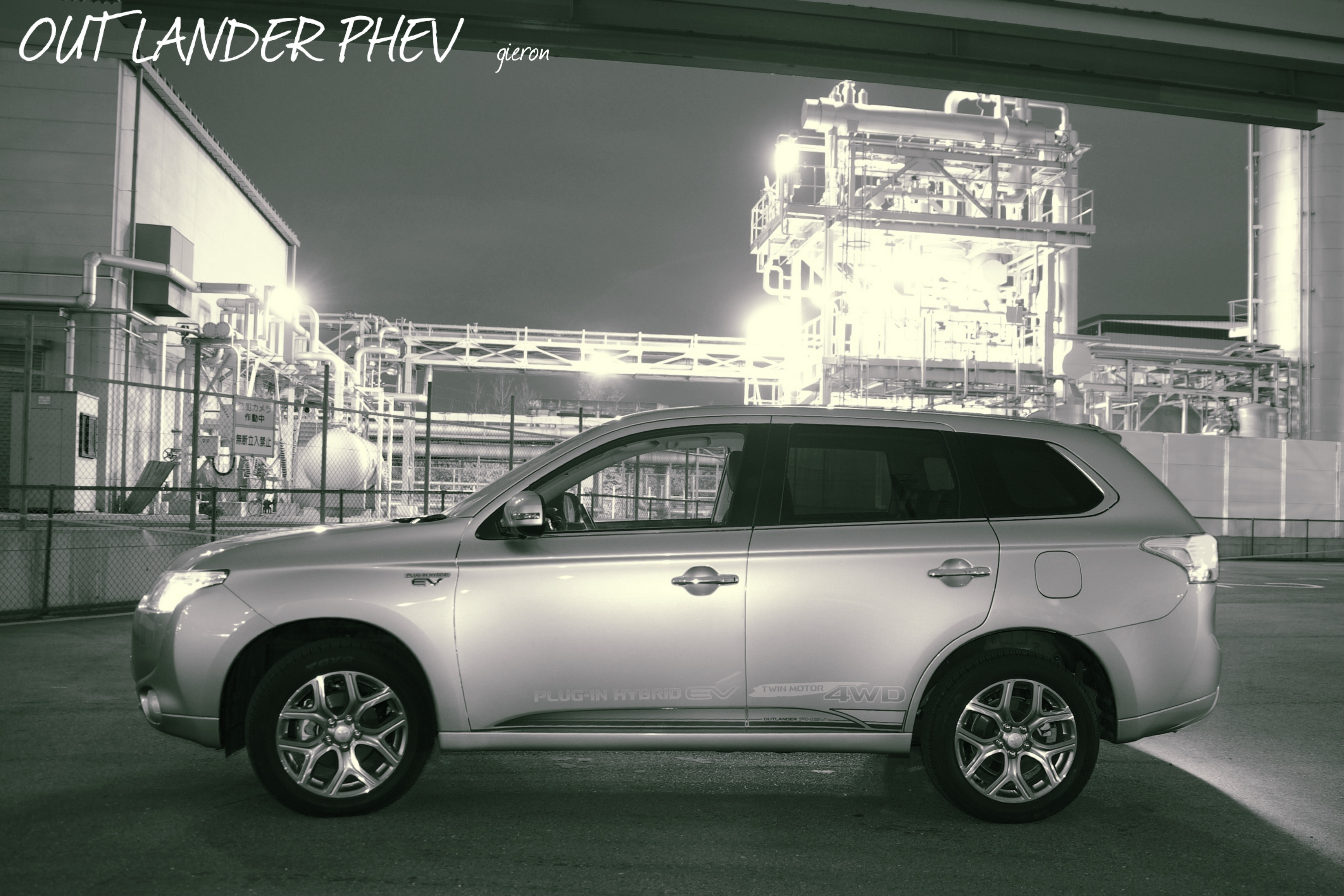 Mitsubishi outlander phev at factory