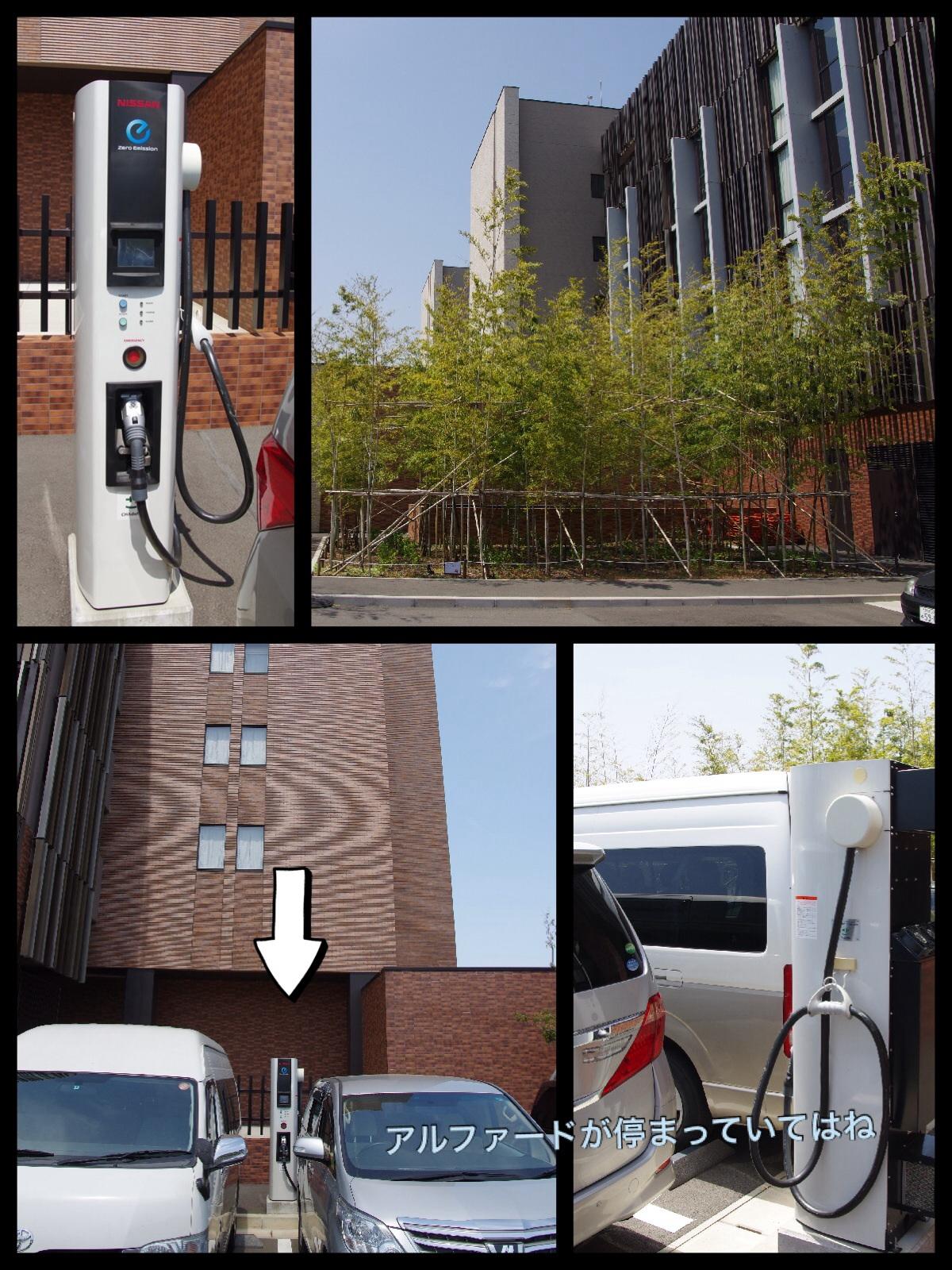 日本平ホテル駐車場 EV充電スポット