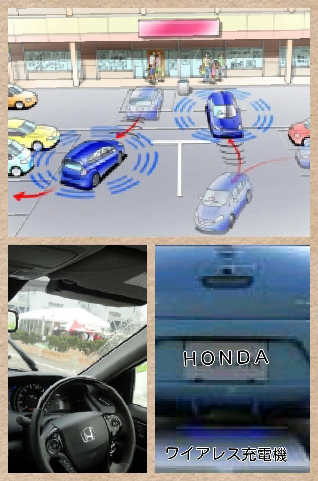 Phev ブログ テスラ開発中の「snakebot Autocharger スネークボット オートチャージャー 」が怖い
