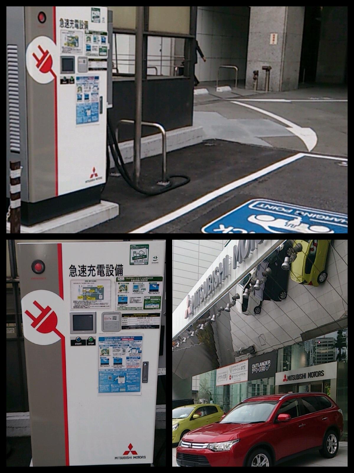 EV充電スポット 三菱本社ショールーム