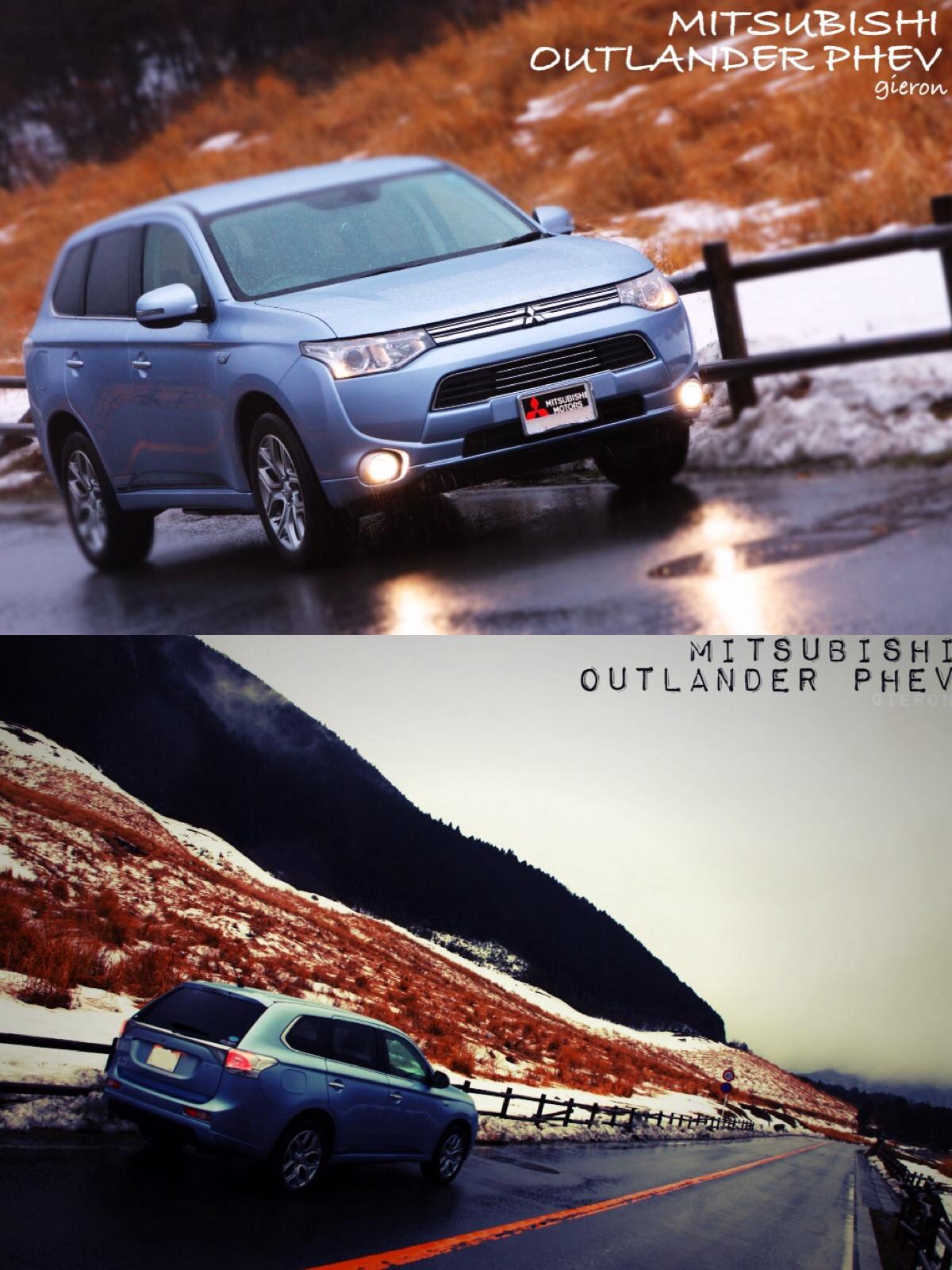 Mitsubishi outlander phev japan
