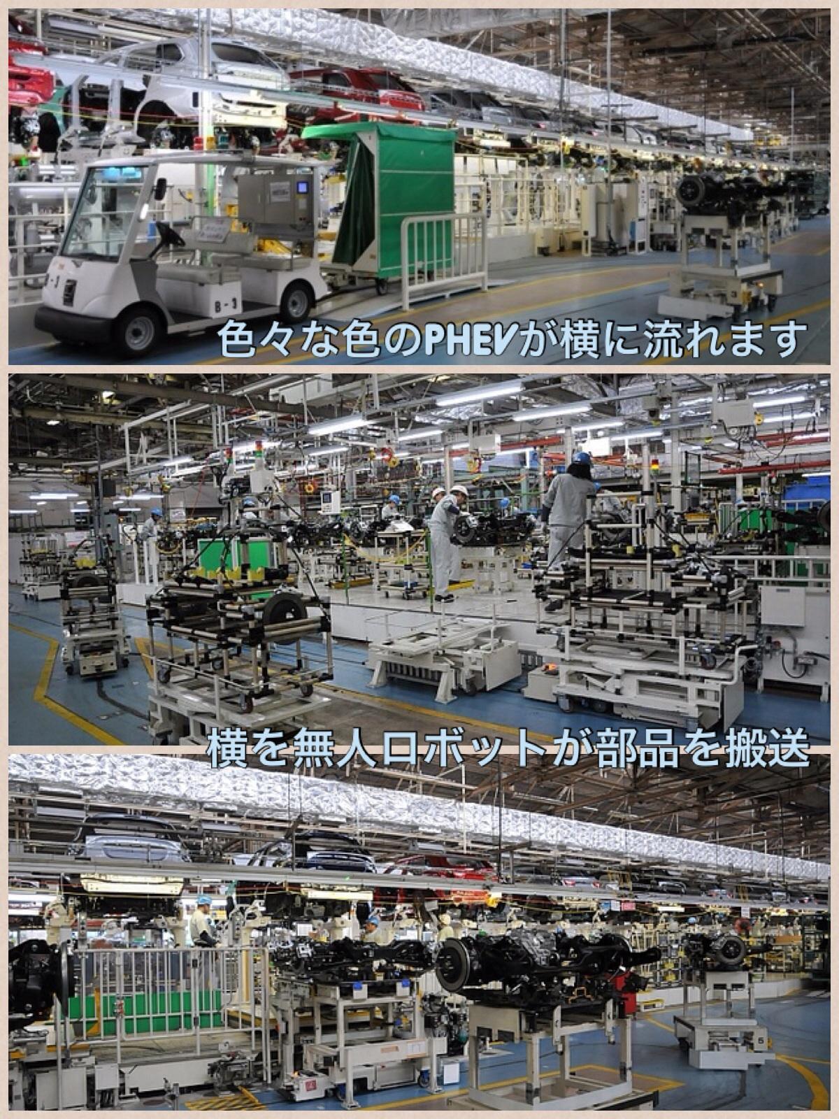 Outlander phev factory アウトランダー工場