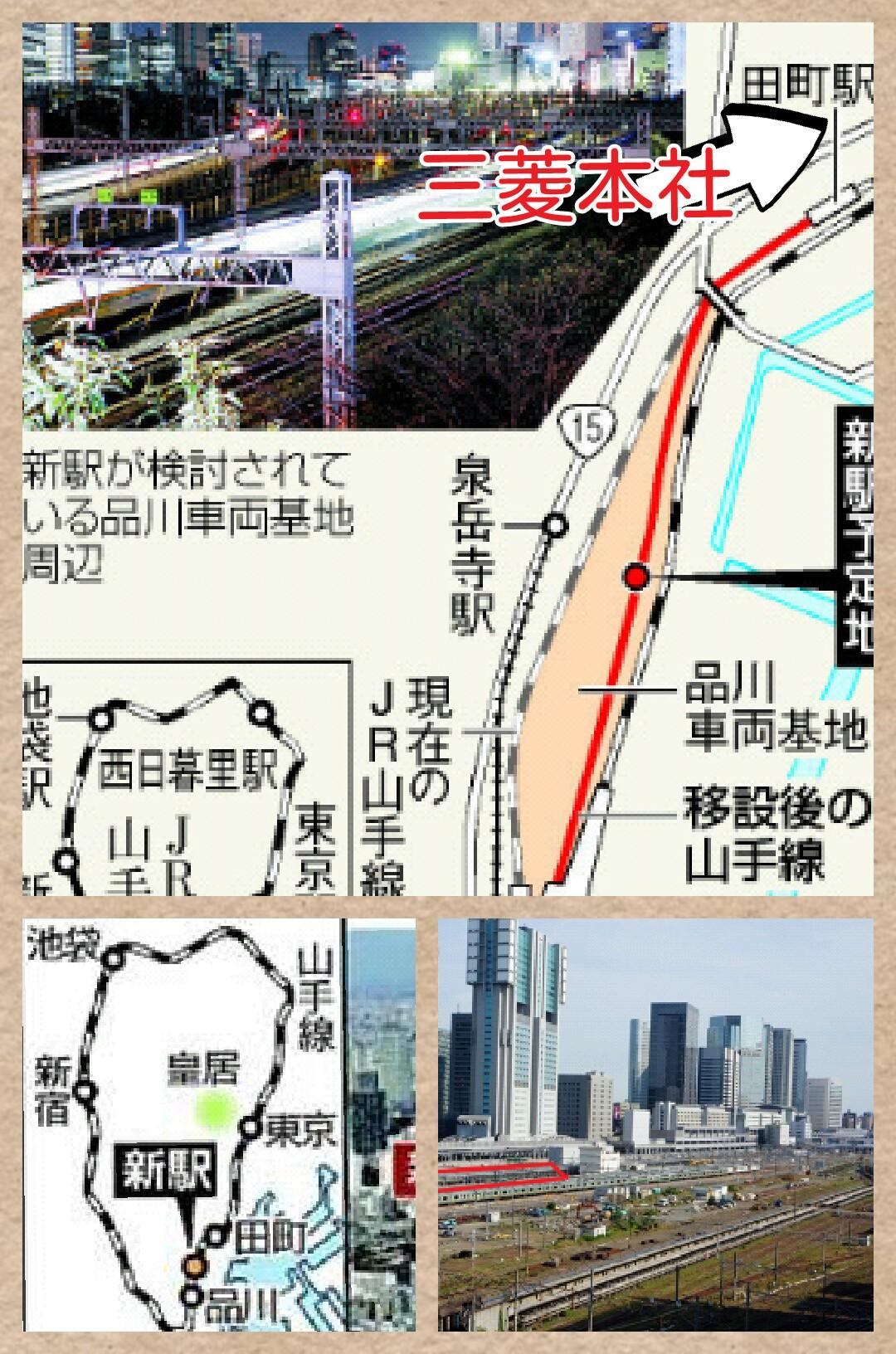 山手線新駅