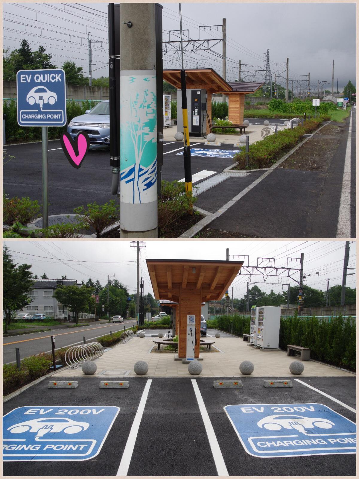 軽井沢トヨタ自動車(株) 軽井沢U-Station
