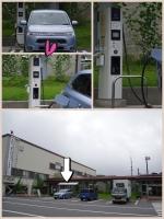 EV充電スポット 軽井沢町役場