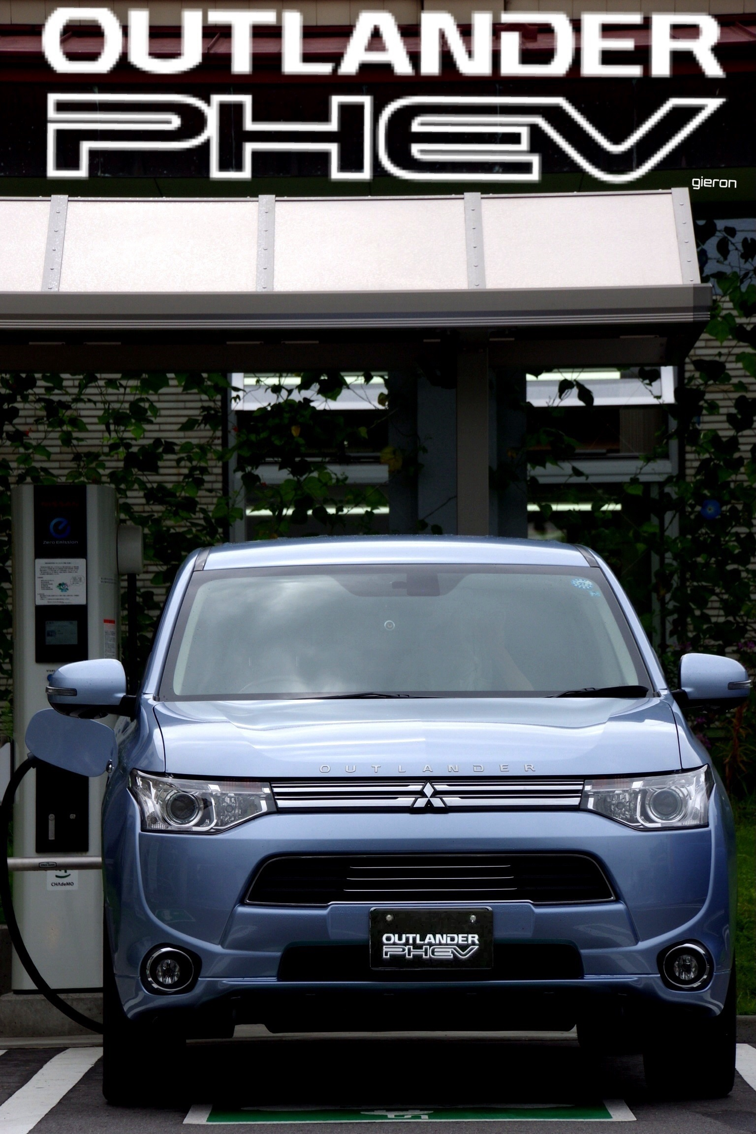 Mitsubishi outlander phev. In charge