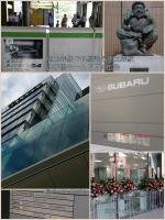 スバル新本社ビル