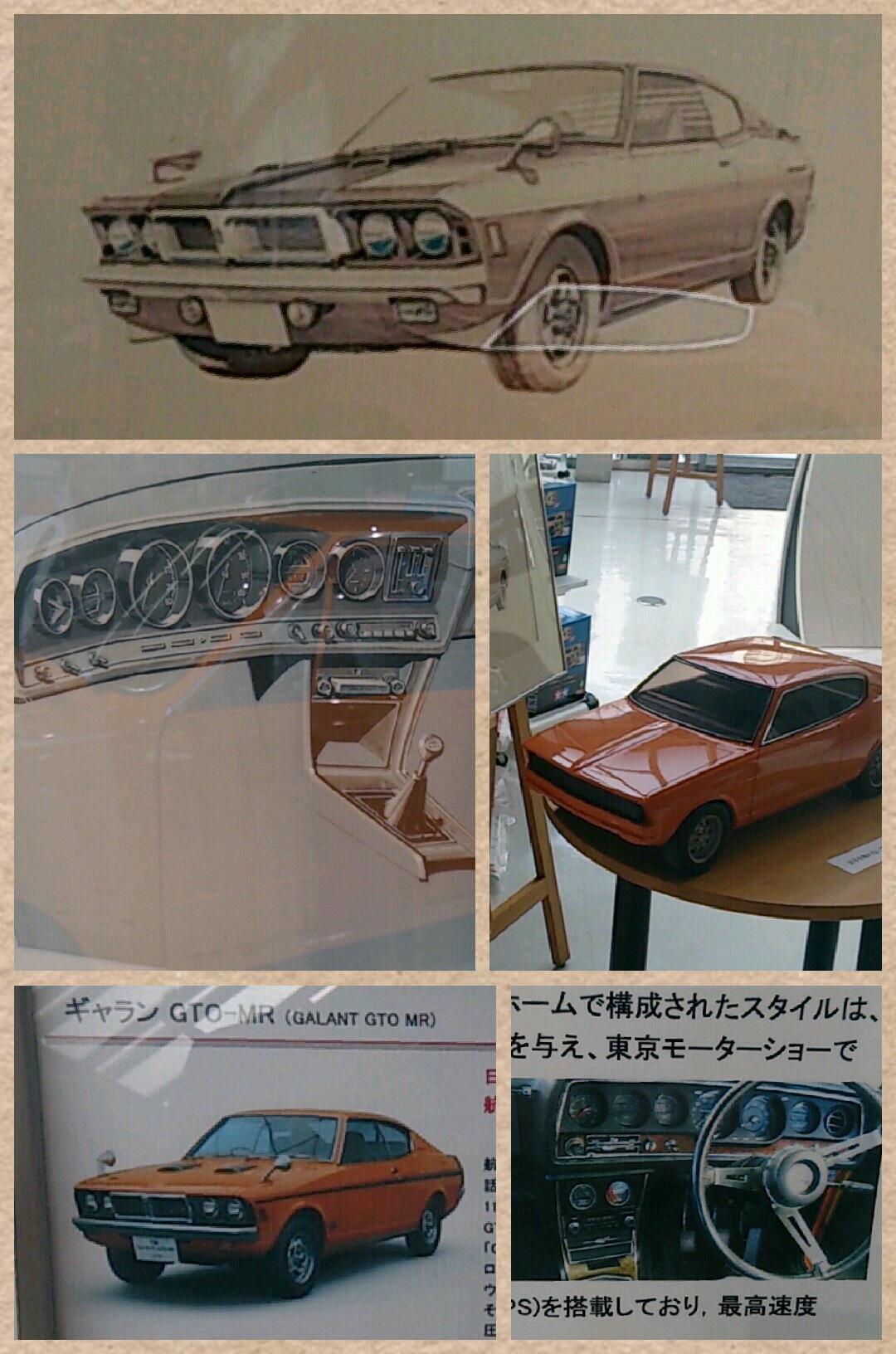 三菱オートギャラリー展 ギャランGTO
