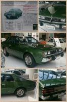 三菱オートギャラリー展 ギャランΛ
