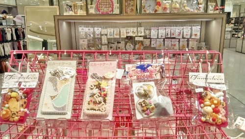 東急百貨店たまプラーザ店イベント会場お写真14
