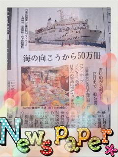 2014-05-08-01-16-45_deco_1.jpg