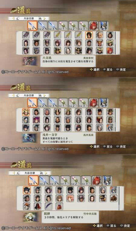 2014-5-8-kahou.jpg