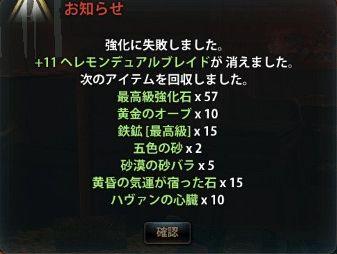 2014_03_12_0000.jpg