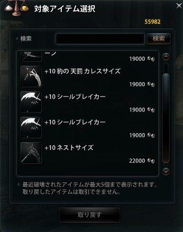 2014_03_21_0000.jpg