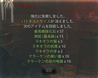 2014_03_21_0002.jpg