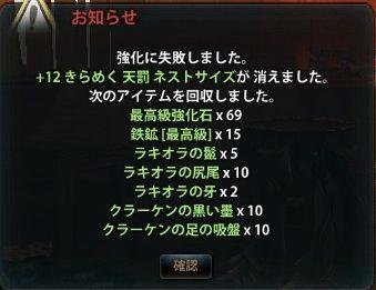 2014_03_24_0007.jpg