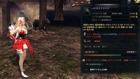 2014_03_24_0009.jpg