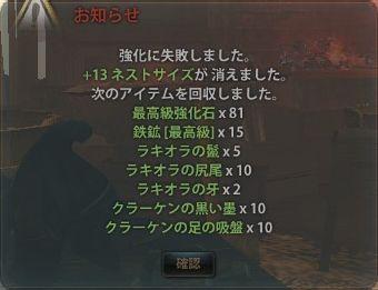 2014_03_24_0012.jpg