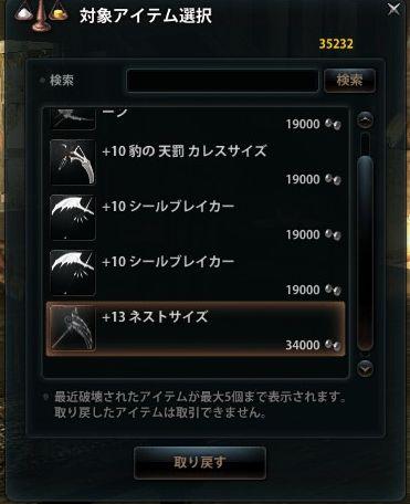 2014_03_24_0013.jpg