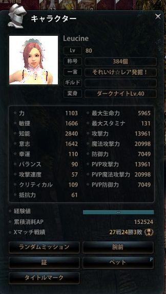 2014_03_25_0000.jpg