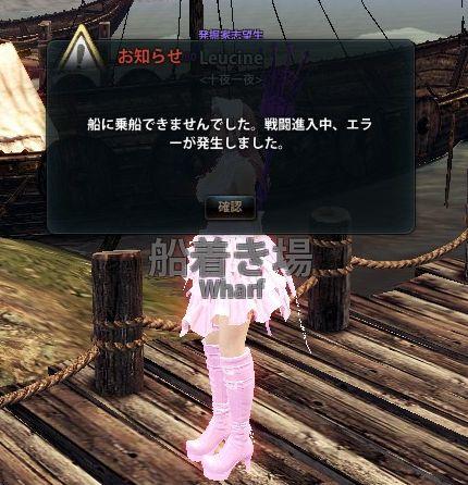 2014_04_17_0000.jpg