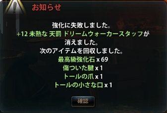 2014_04_26_0002.jpg