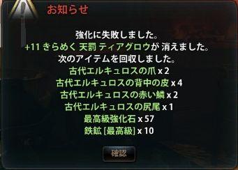 2014_05_02_0001.jpg