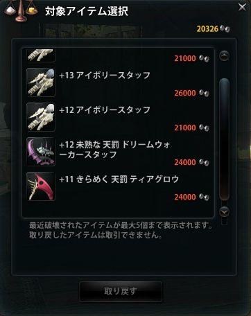 2014_05_02_0002.jpg