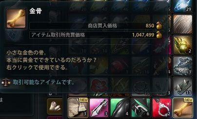 2014_05_03_0000.jpg