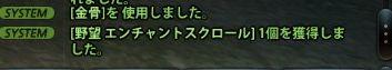 2014_05_03_0007.jpg