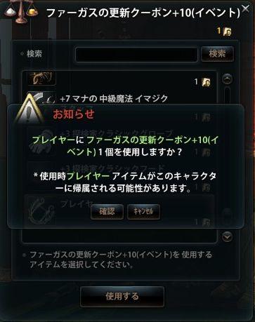 2014_05_06_0005.jpg