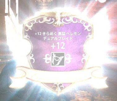 2014_05_06_0008.jpg