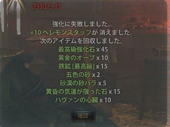 2014_05_08_0001.jpg