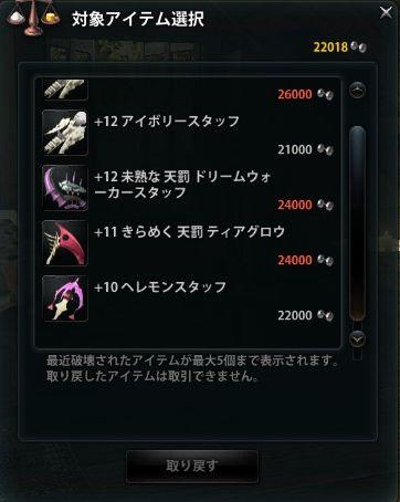 2014_05_08_0002.jpg