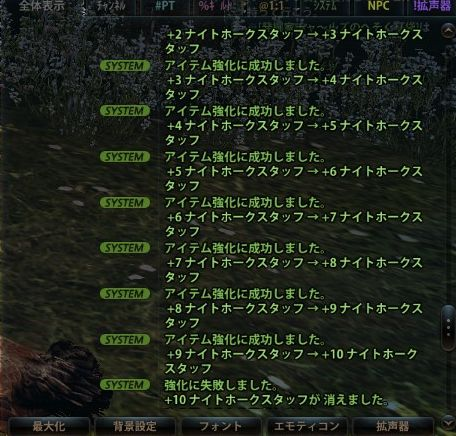 2014_05_09_0000.jpg