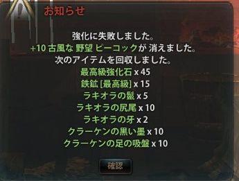 2014_05_29_0001.jpg