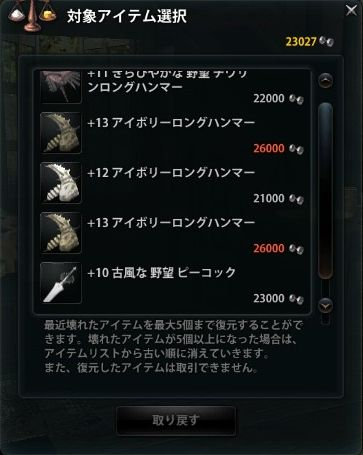 2014_05_29_0003.jpg