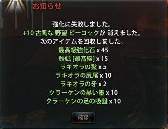 2014_08_11_0001.jpg