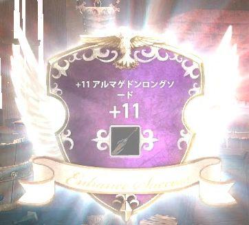 2014_08_12_0000.jpg