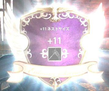 2014_08_16_0000.jpg