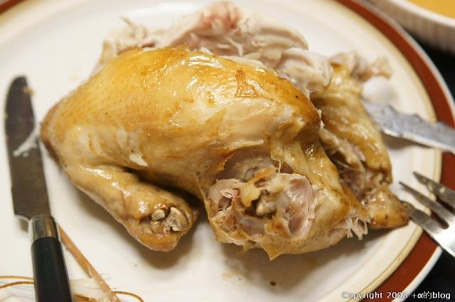chicken1403f_eip.jpg