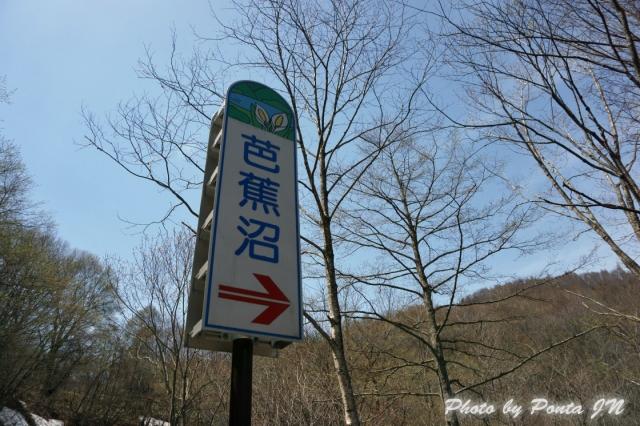iwate140505-0003.jpg