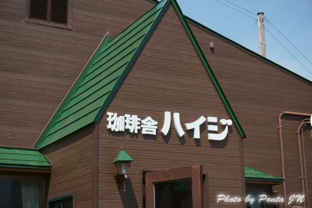 iwate140505-0012.jpg