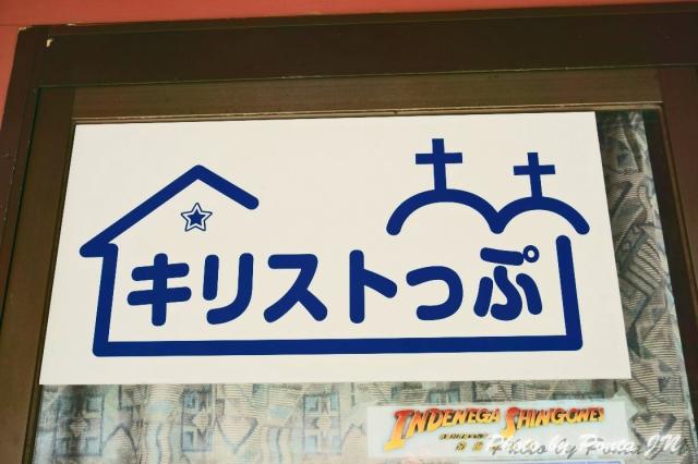 shingou1404-0016.jpg
