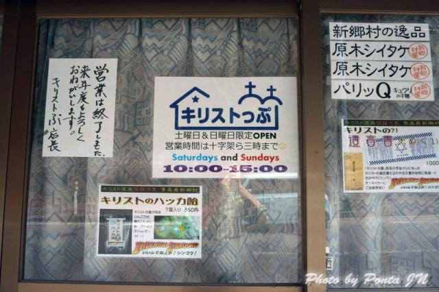 shingou1404-0017.jpg