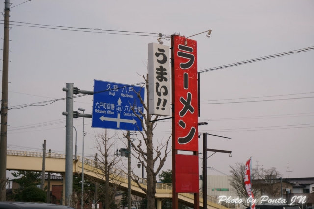 shingou1404-0025.jpg