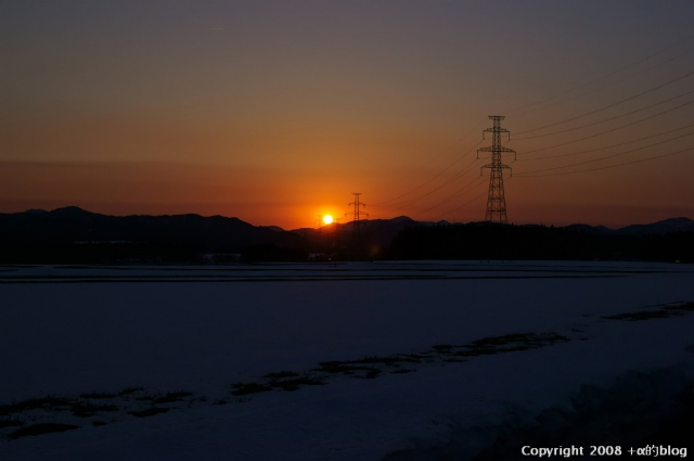 yuki140401rr_eip.jpg