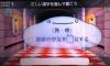 大人VSグレコ  漢字の塔とオバケたち 完全セット
