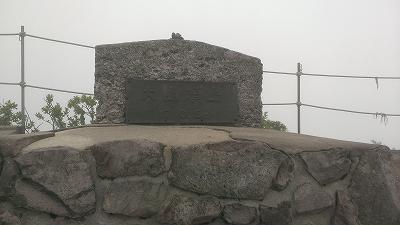 20140608 (23)